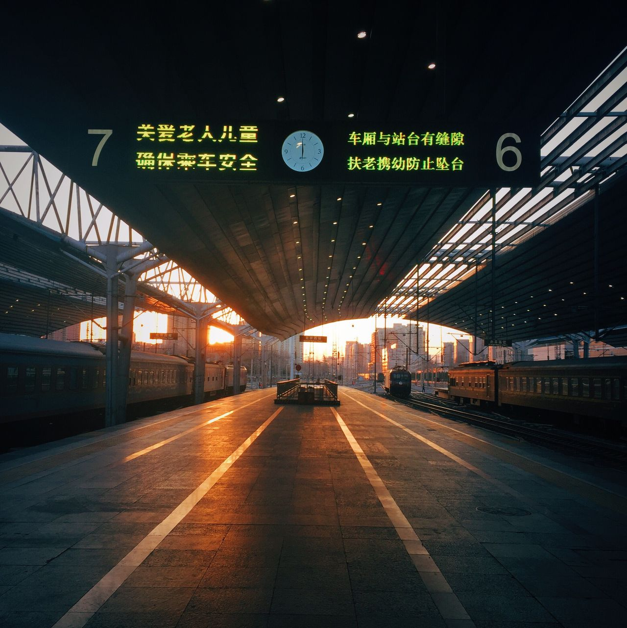Sunset Railway Train Station China Photos Railway Station