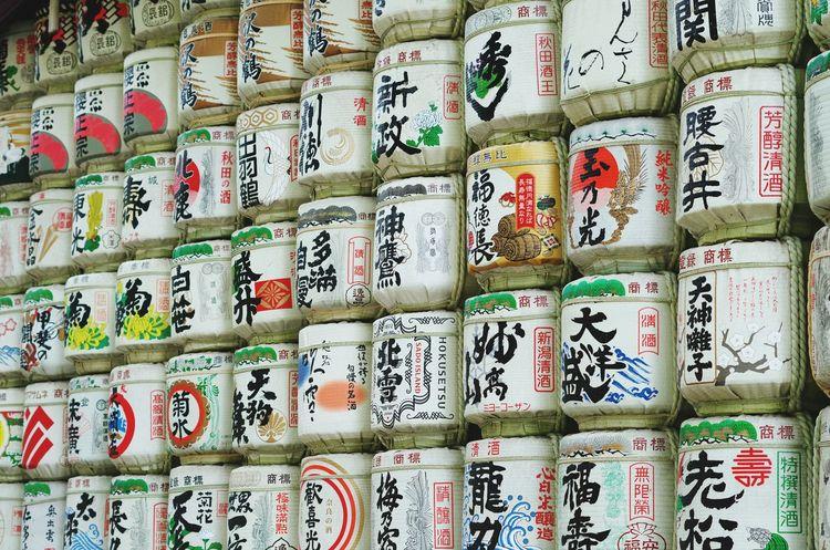 Shinto Shrine Shrine Japanese Sake Casks Barrels Snap Snapshot Tokyo Tokyo Japan