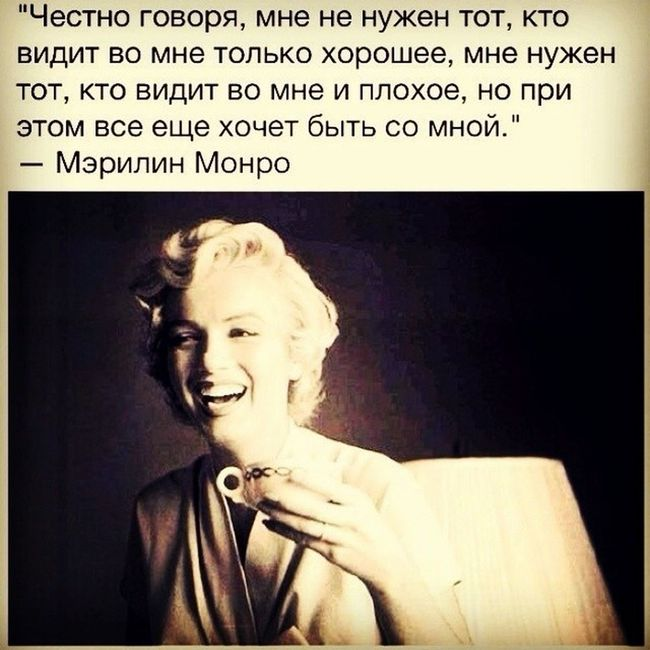 Quotes Monro