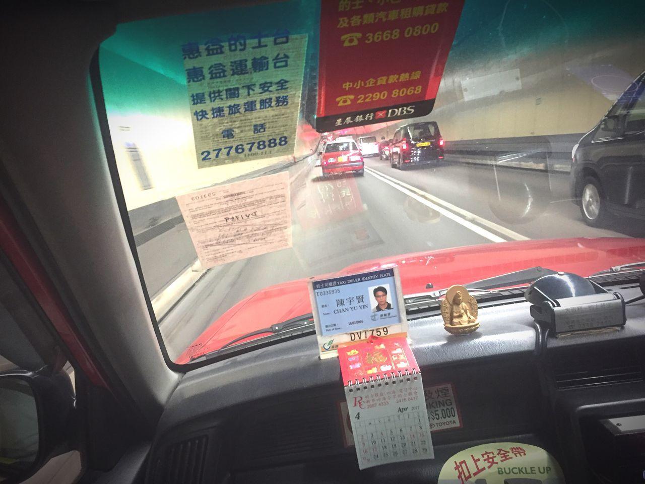 HongKong Hong Kong HongKong Taxi Taxi Driver Hongkong Photos Hongkong Tourism Hongkongphotography Hong Kong City Cars Taxi Chinese Driving Around Passenger Passenger Seat Drivebyphotography