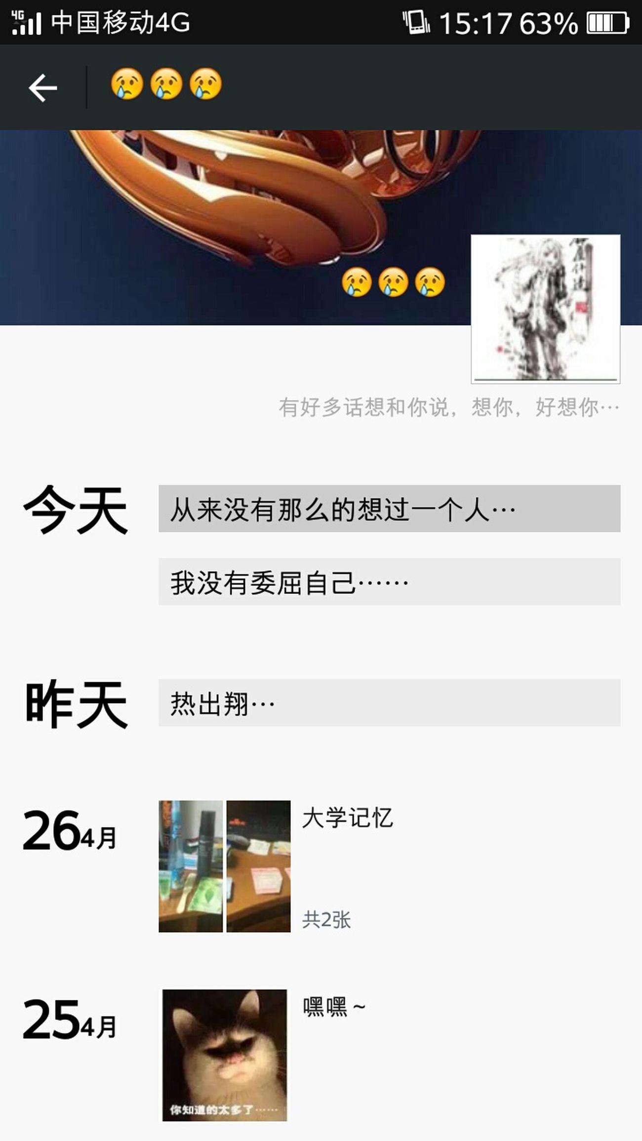 2012.4.28 舒舒