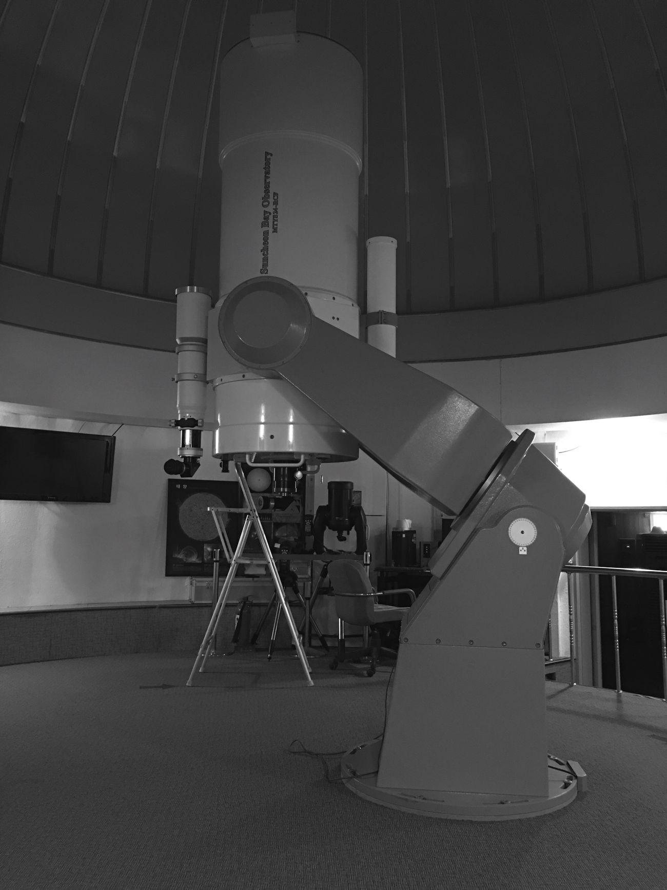 Suncheon Bay Astronomical Observatory South Korea