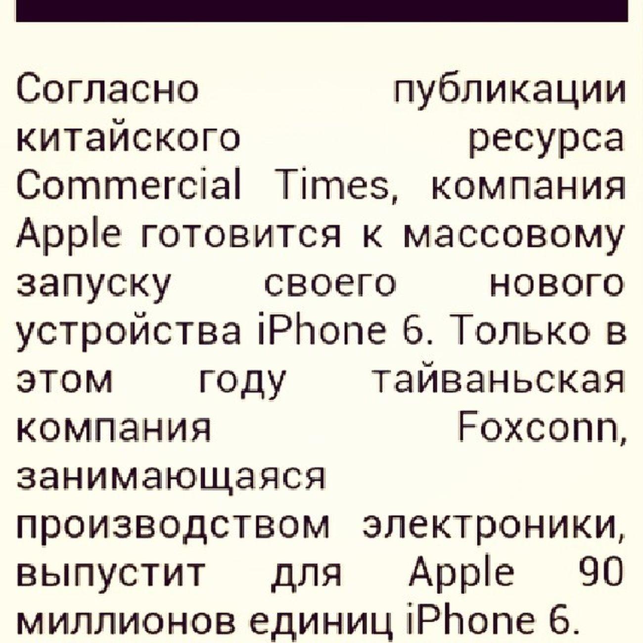 """У владельцев """"новейшего 5 S"""" скоро бомбанет... айфон айфон6 бомба"""