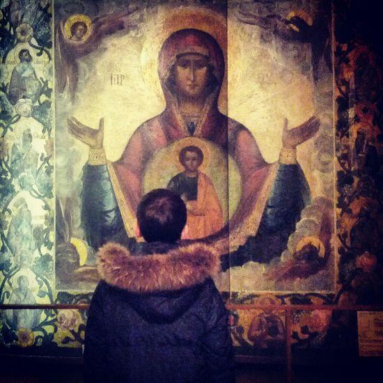 The Human Condition Spiritual Spirituality Icon Children Belief