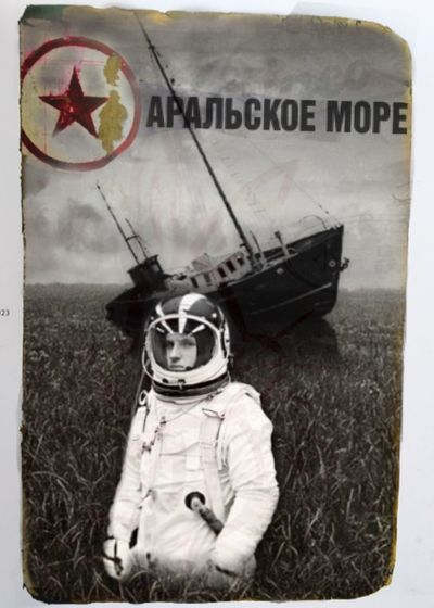 OpenEdit Photographic Approximation The Death Of Aral Sea killing the planet...