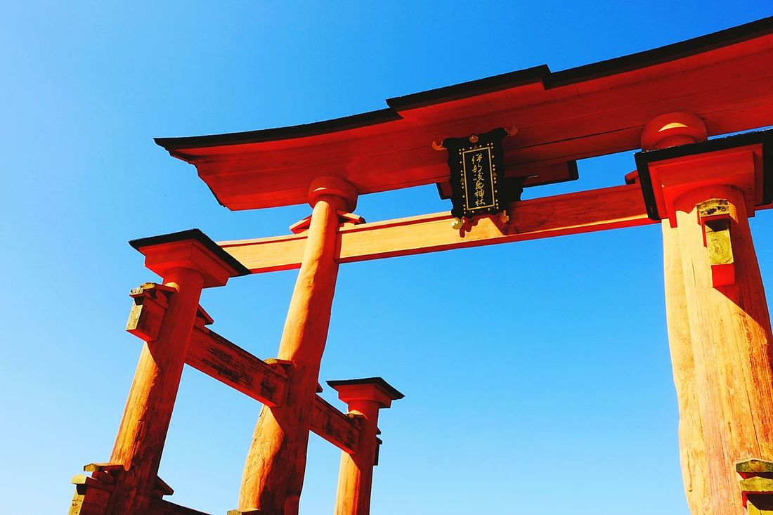 厳島神社(Itsukushima Shrine) Hiroshima,japan At 厳島神社 大鳥居 (O-torii Gate) Sky Shrine Taking Photos