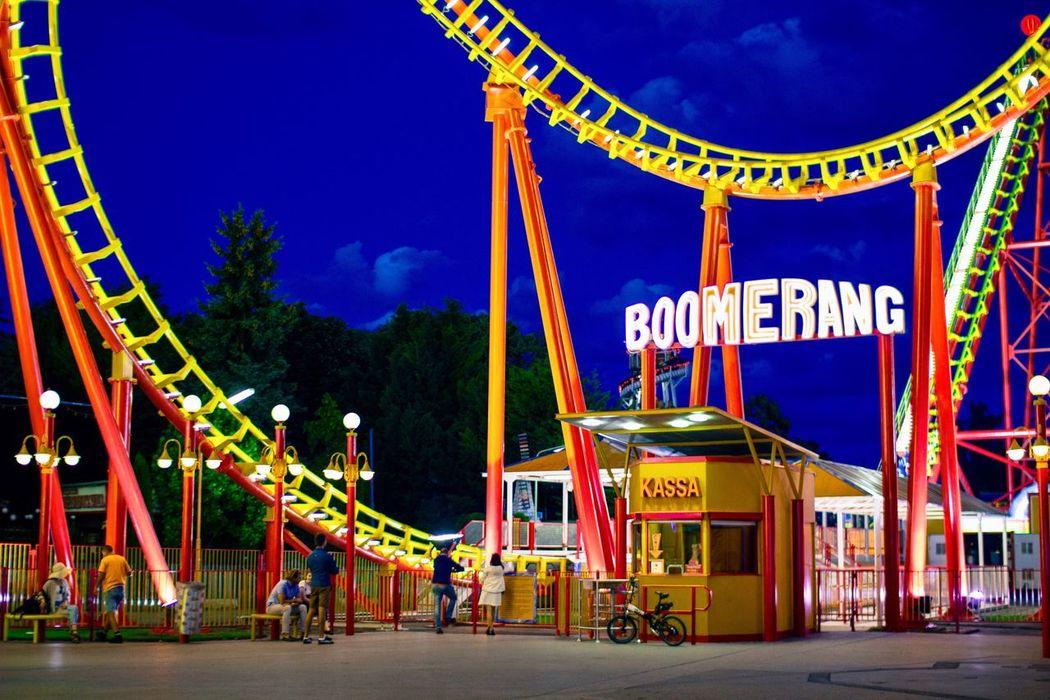 Serenity at the fun fair Amusement Park Ride