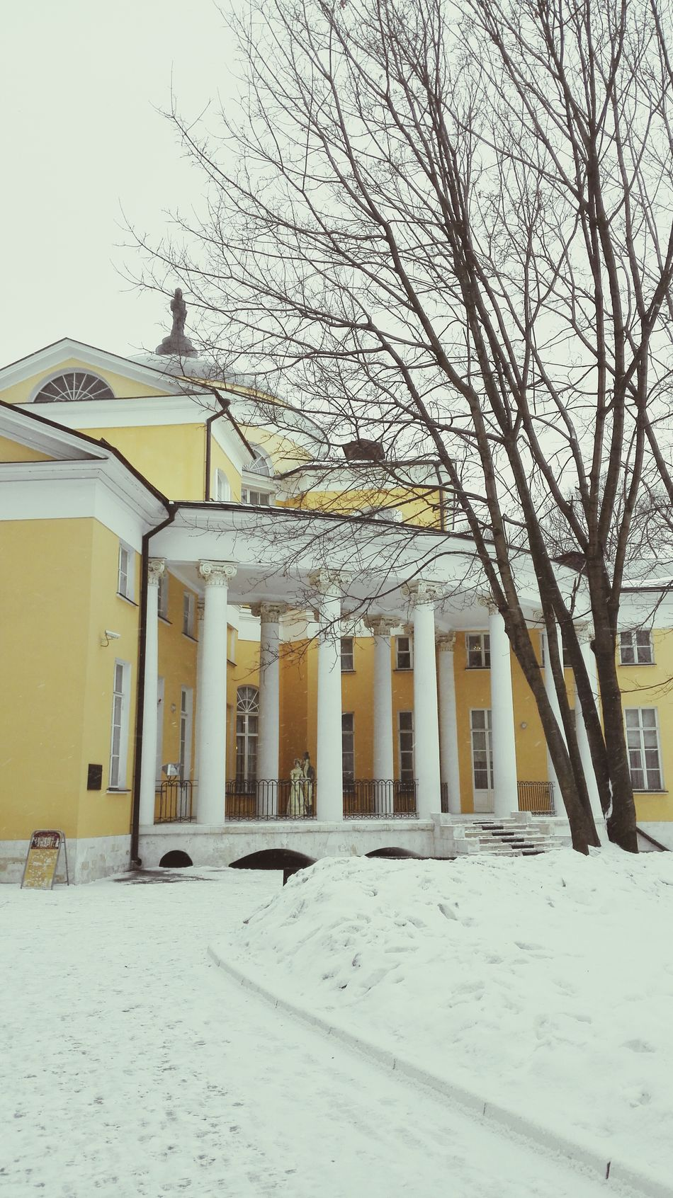 The Places I've Been Today Durasov's Palace