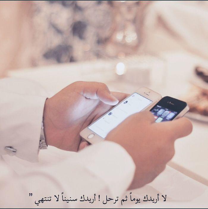 Bbm IPhone KSA Love Riyadh شعر قصائد عشق رمزيات  تصاميم