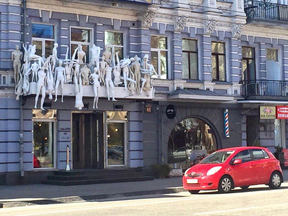 Streetphotography Street Building Car Red Car Balcony Kiev Kievblog Kiev_ig Kievgram Day City Showcase April