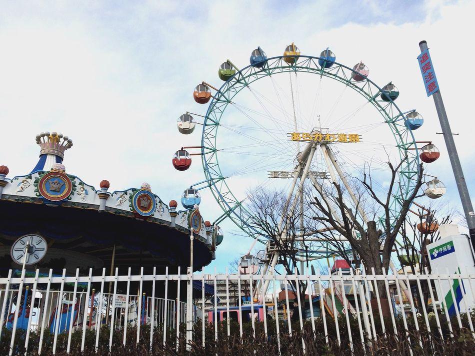 荒川 遊園地 Amusement Park Amusement Park Ride Outdoors Sky Big Wheel Tokyo Japan