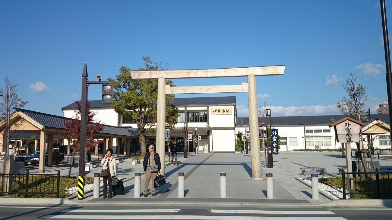 Blue skies finally! Architecture Japan Travel EyeEm Best Shots