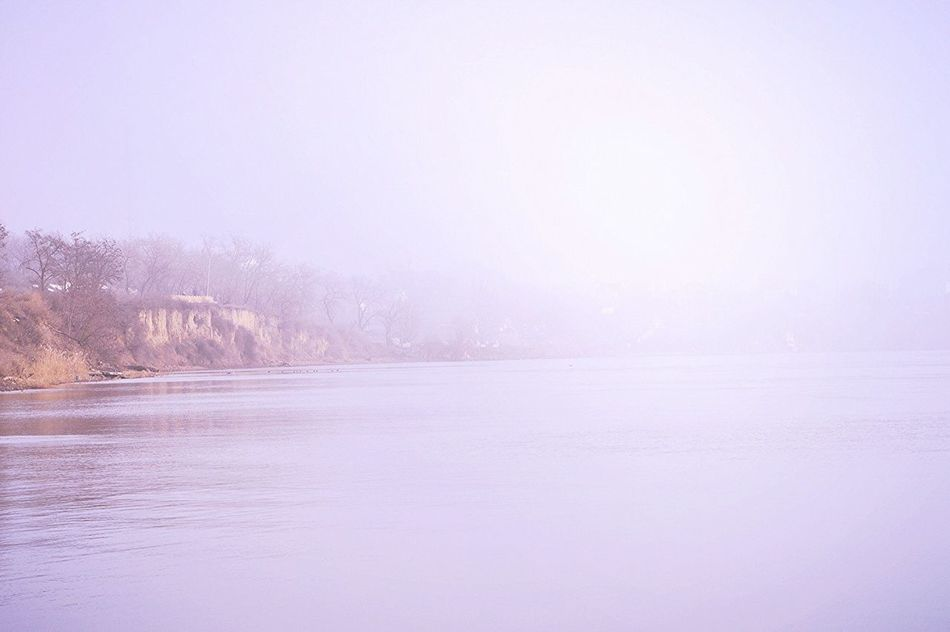 Danube River in Fog Izmail City