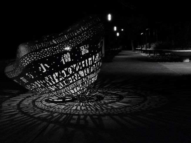Black And White Blackandwhite Black & White Blackandwhite Photography Black&white Black And White Photography Blackandwhitephotography Black And White Collection  Light And Shadow Light Lights Light In The Darkness Lighting Light And Shadows Light Sculpture
