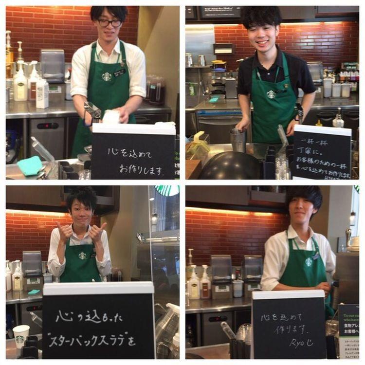 いつもありがとう♪ Starbucks Cafe Latte