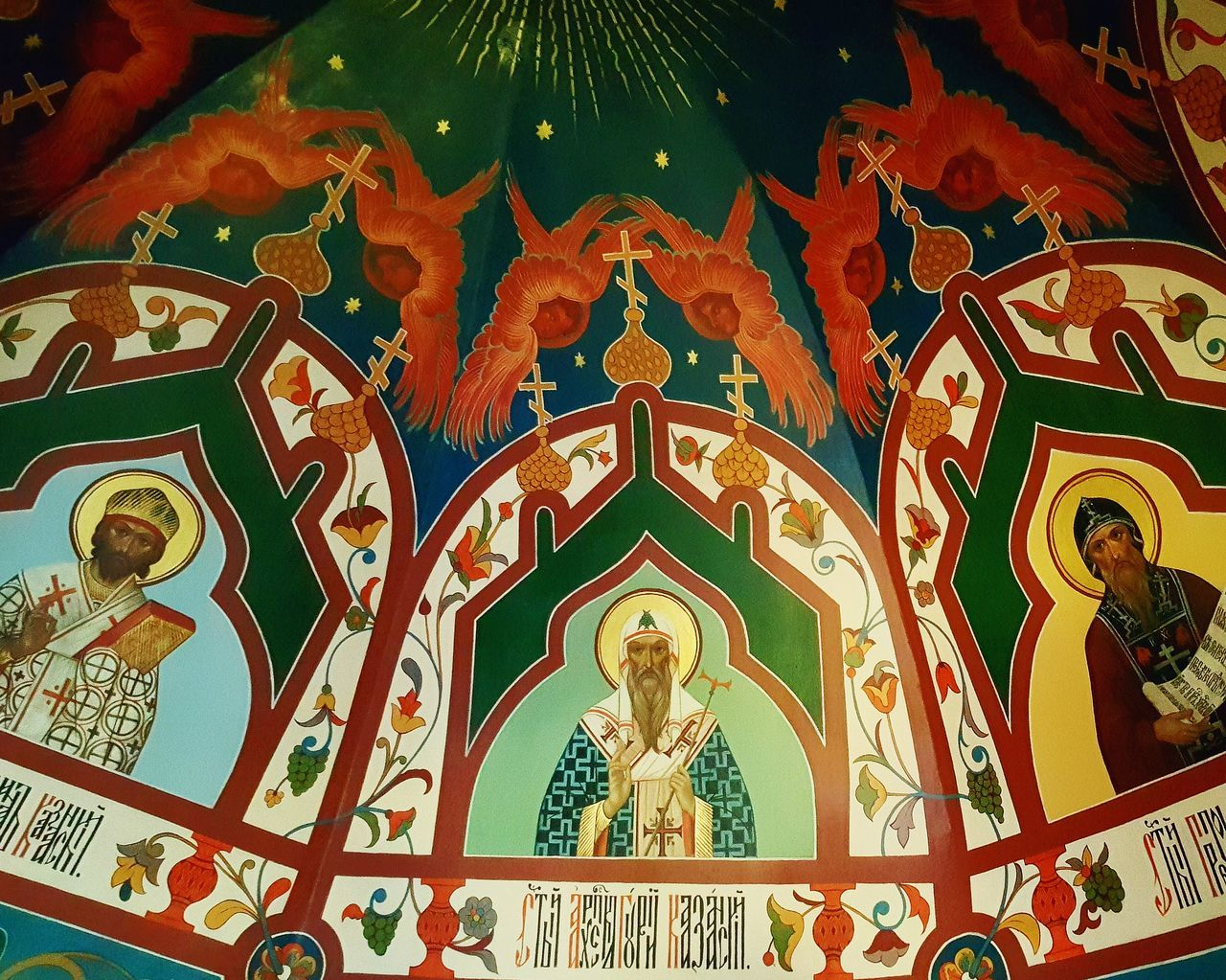 No People Architecture Cathedral Red Square Moscow Religion Travel Destinations Celing Art Celing Detail Spirituality Orthodox St. Basil's Cathedral St. Basil's Cathedral In Moscow Multi Colored Orthodox Church Inside Photography Ceiling Ortodox Church Moscow Architecture Fresco Russia Church History Place Of Worship Close-up