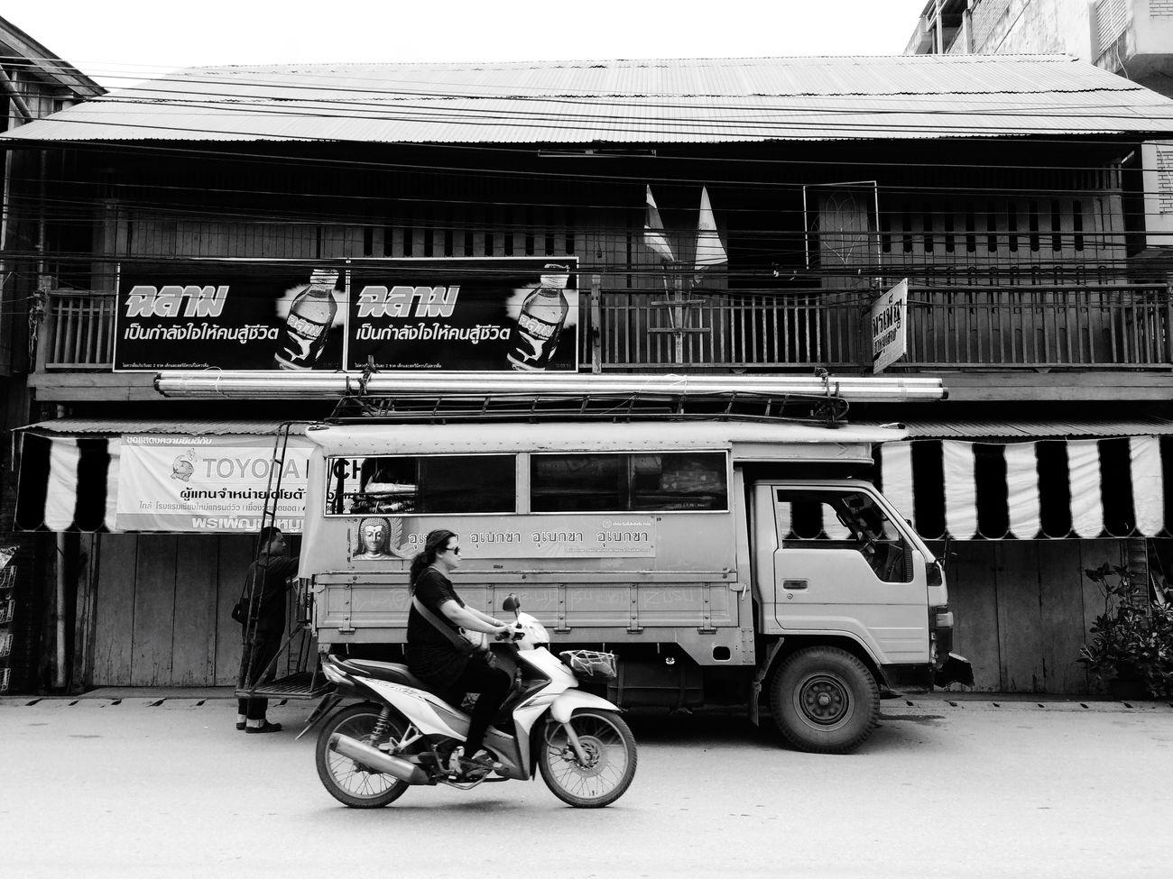 The Simple Life. Taking Photos Thailand_allshots EyeEm Best Shots - Black + White Iphonephotography Blackandwhite Hello World Taking Photos Blackandwhite Photography Chiang Dao Thailand