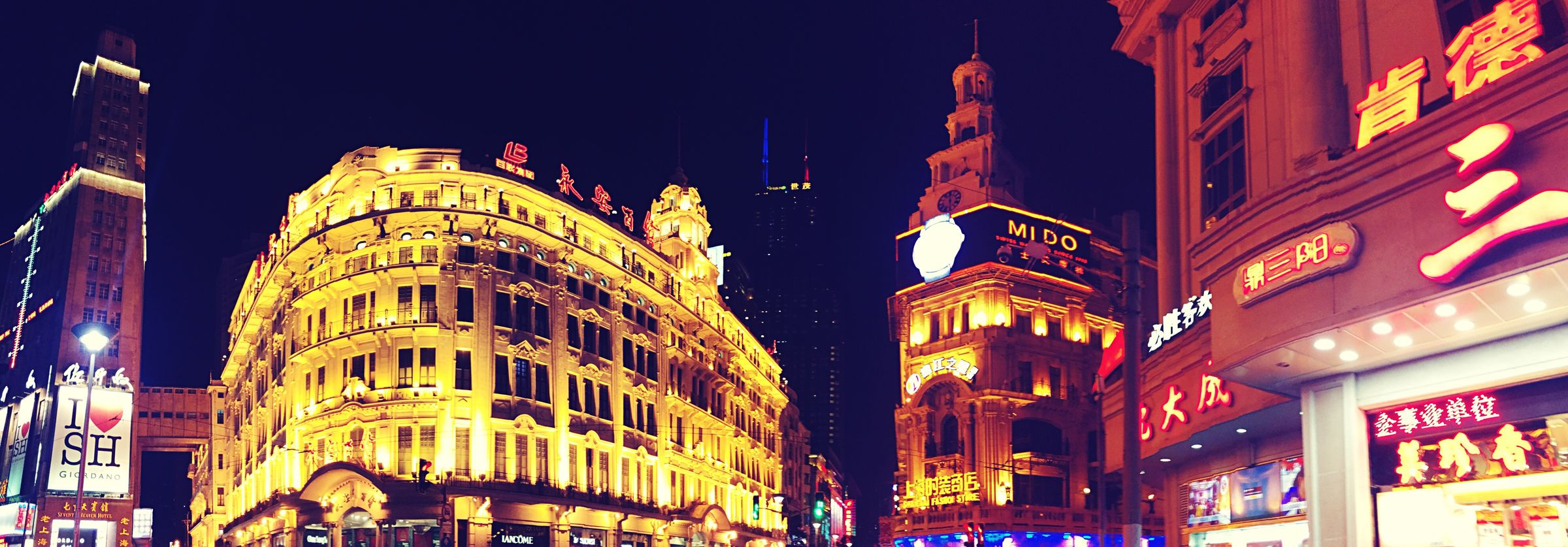 Nanjing East Road Night Lights Shanghai Night Old Town Shanghai Charisma Highstreet Shopping District Shanghai❤ Old Shanghai