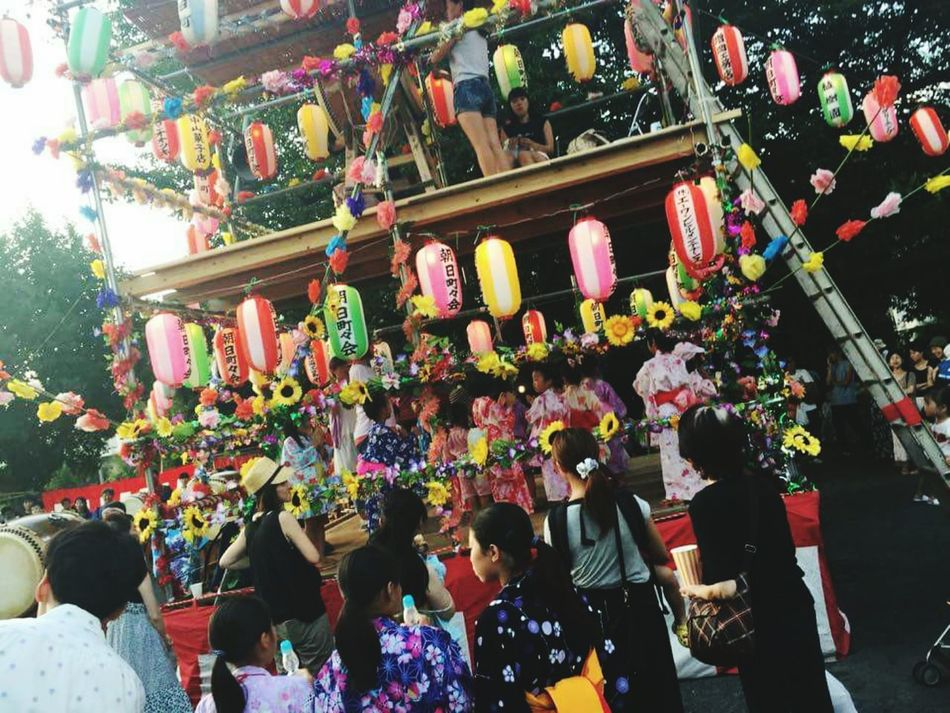 Japan Multi Colored Celebration Traditional Festival Outdoors Business Finance And Industry Retail  Holiday - Event People Adult Day Flower Only Women Crowd Adults Only City