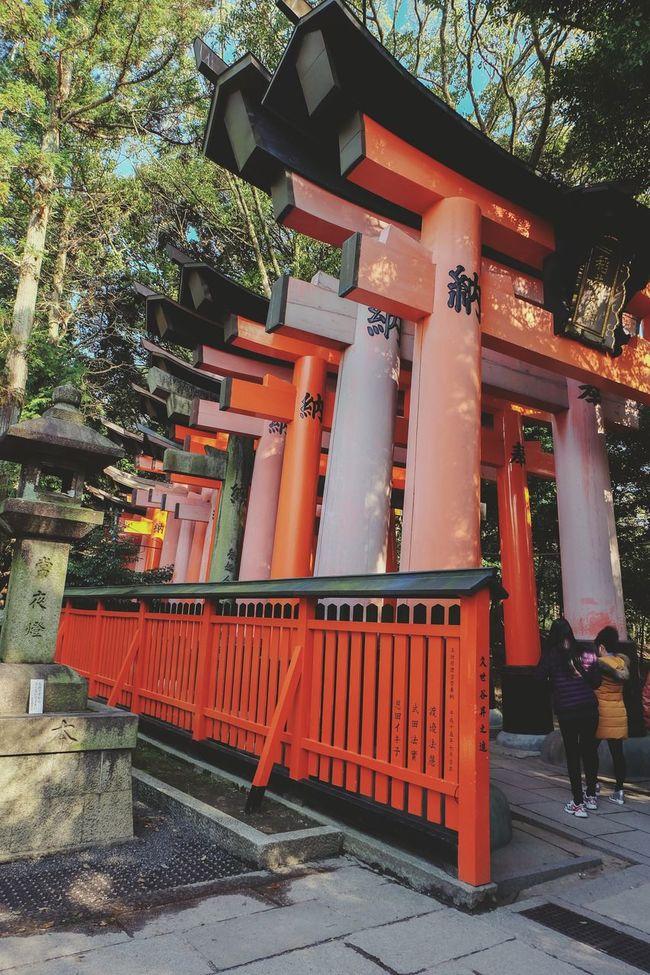 Fushimi Inari Shrine Kyoto Japan Fushimi Enjoying Life Travel Traverl Hello World