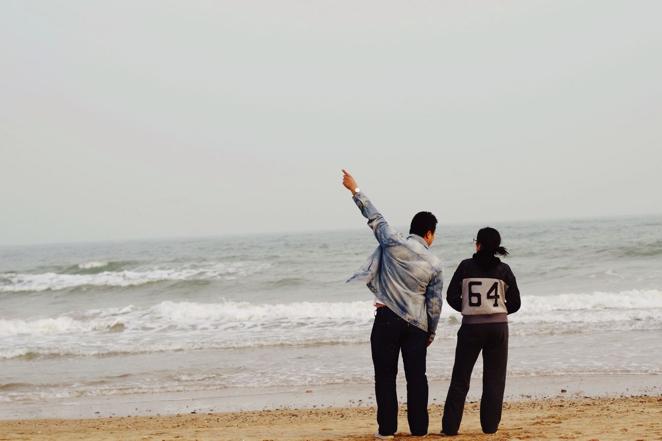 Two of my friends, and a cute couple Couple Beach Photography
