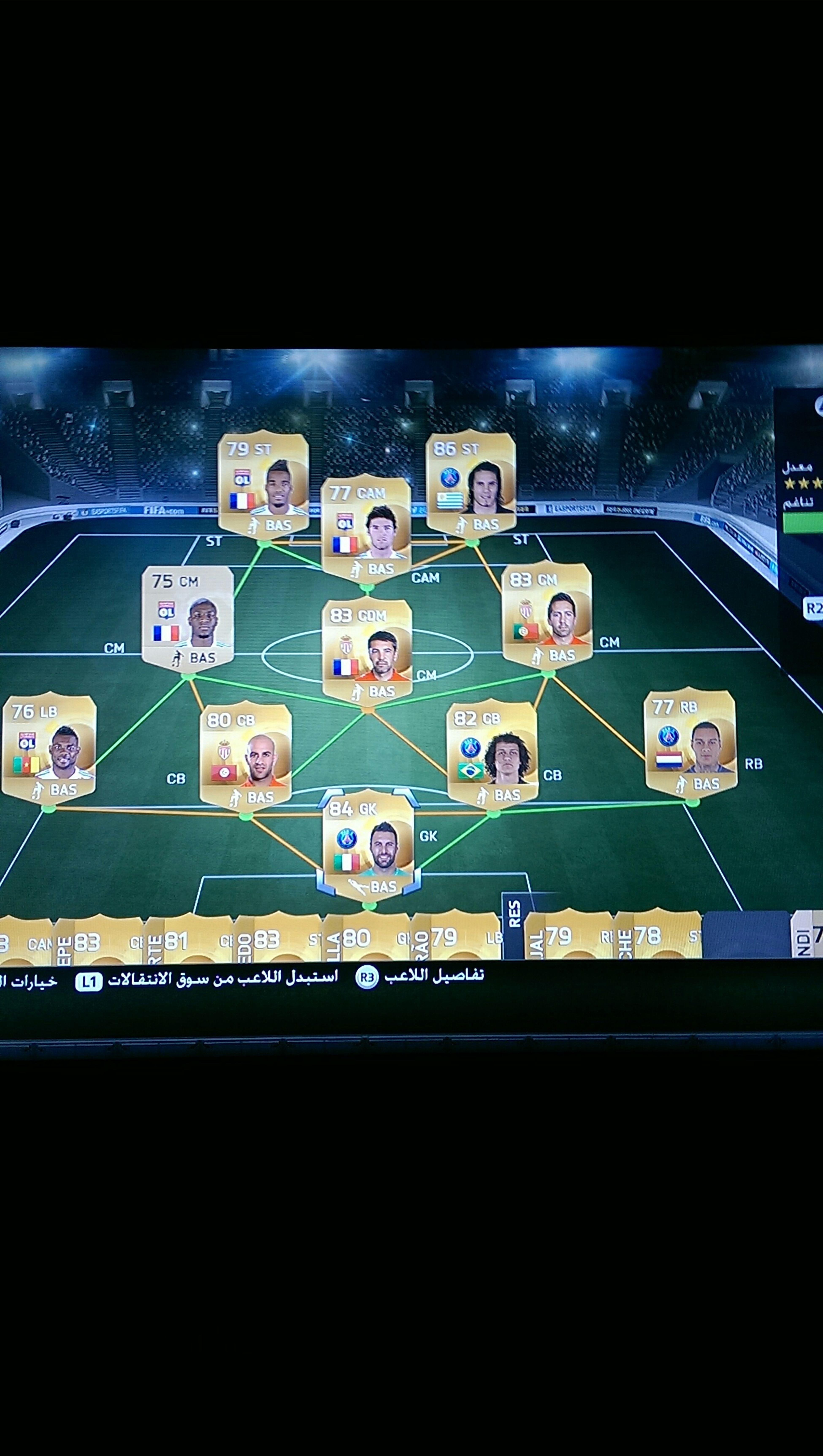 My team in ultimate? Ultimate Team In Figaro15
