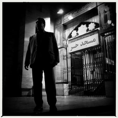 """""""Standing in front of a mosque"""" 