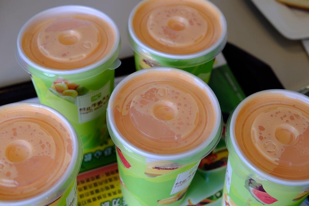 台北牛乳大王 Taipei Milk King Fujifilm Fujifilm X-E2 Fujifilm_xseries Papaya Milk Taipei Taipei Milk King Taipei,Taiwan ジュース パパイヤ パパイヤ牛乳 台北 台北牛乳大王 台湾 台湾旅行 木瓜牛奶 臺北 臺灣