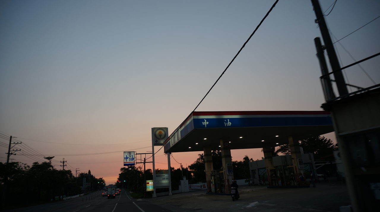 Built Structure Outdoors Gas Station City Sky No People Sony Nex 5T Cloud - Sky E-mount Alpha