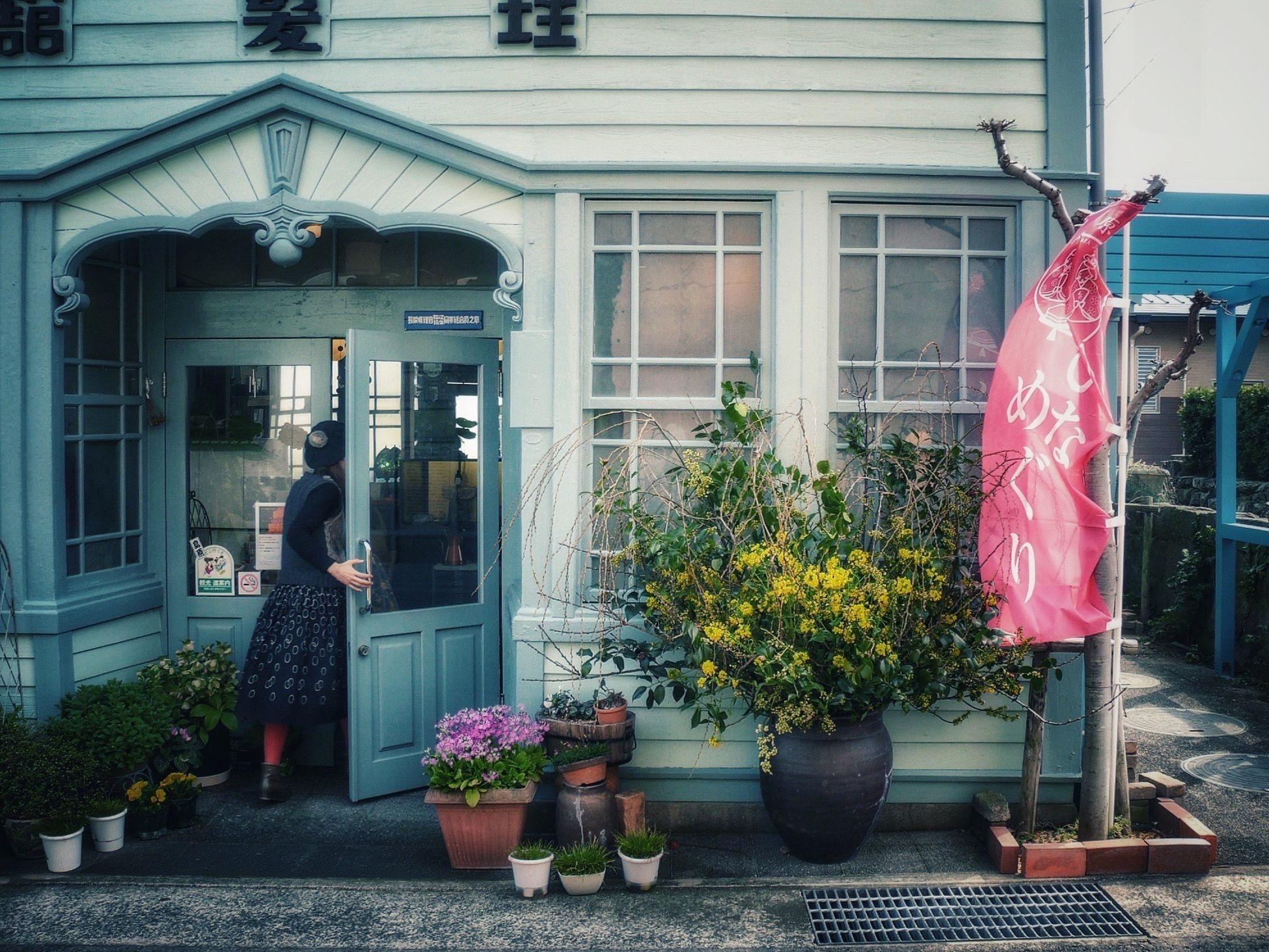 青い理髪館 Old Buildings Architectural Detail 1925 build Pastel Power Cultural Property(Japan) 想いを超えろ。 Go beyond imagination Entrance One Shot Wonder Just One Shot Todays Hot Look Walking Around The City  Shimabara-shi Nagasaki JAPAN http://bunka.nii.ac.jp/heritages/detail/116364 LEICA V-LUX1 35mm