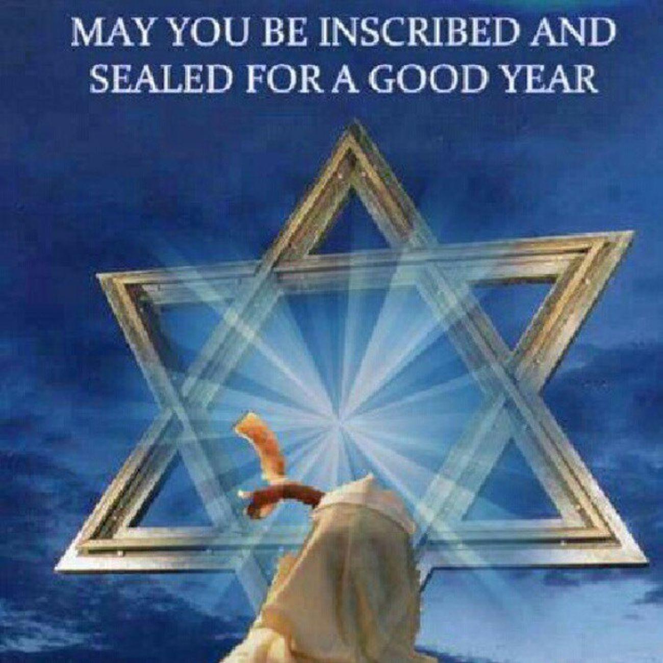 Yomkipor  יוםכיפור Judaism Jewish Israel