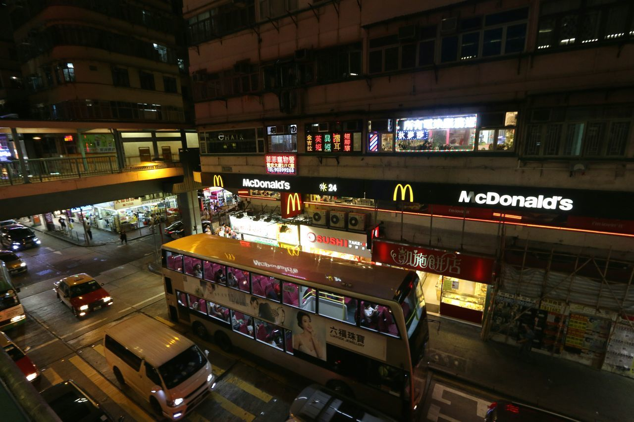 Night Transportation Illuminated Mcdonalds Nightlife Hong Kong Building Being A Tourist. Hongkongcity City Street Cityscape City Hongkong Photos 香港 Mongkok Hong Kong Architecture Taking Photos ❤ HongKong Hongkongphotography City Life Taking Picture Hong Kong Hong Kong City Hongkongstreet Buses McDonald's ;)