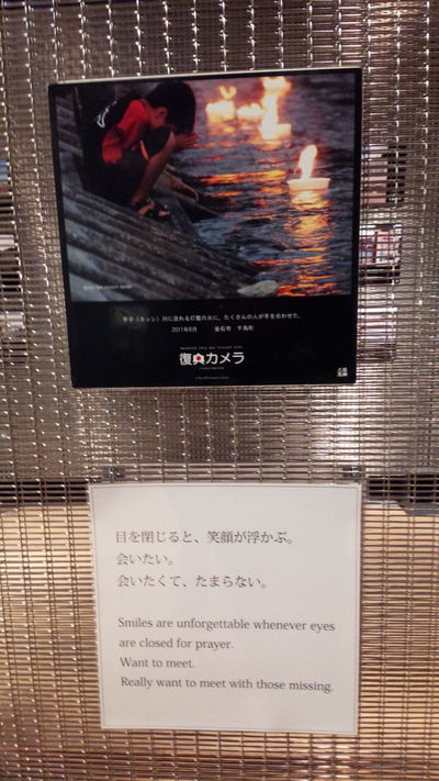 Love Japan Pray For Japan 3.11 Pray For Tohoku