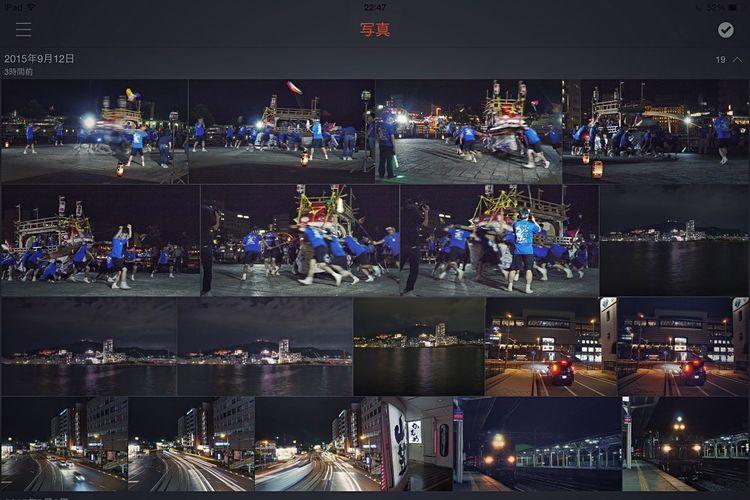 Extra Contact Sheets tonight Panasonic Lumix GX1 LUMIX G VARIO 14-45/F3.5-5.6 de Good Night EyeEm_crew its only a Fragmentary Moment