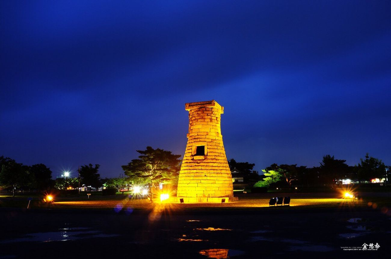 Battle Of The Cities South Korea , Kyungjoo Chumsungdae Observatory