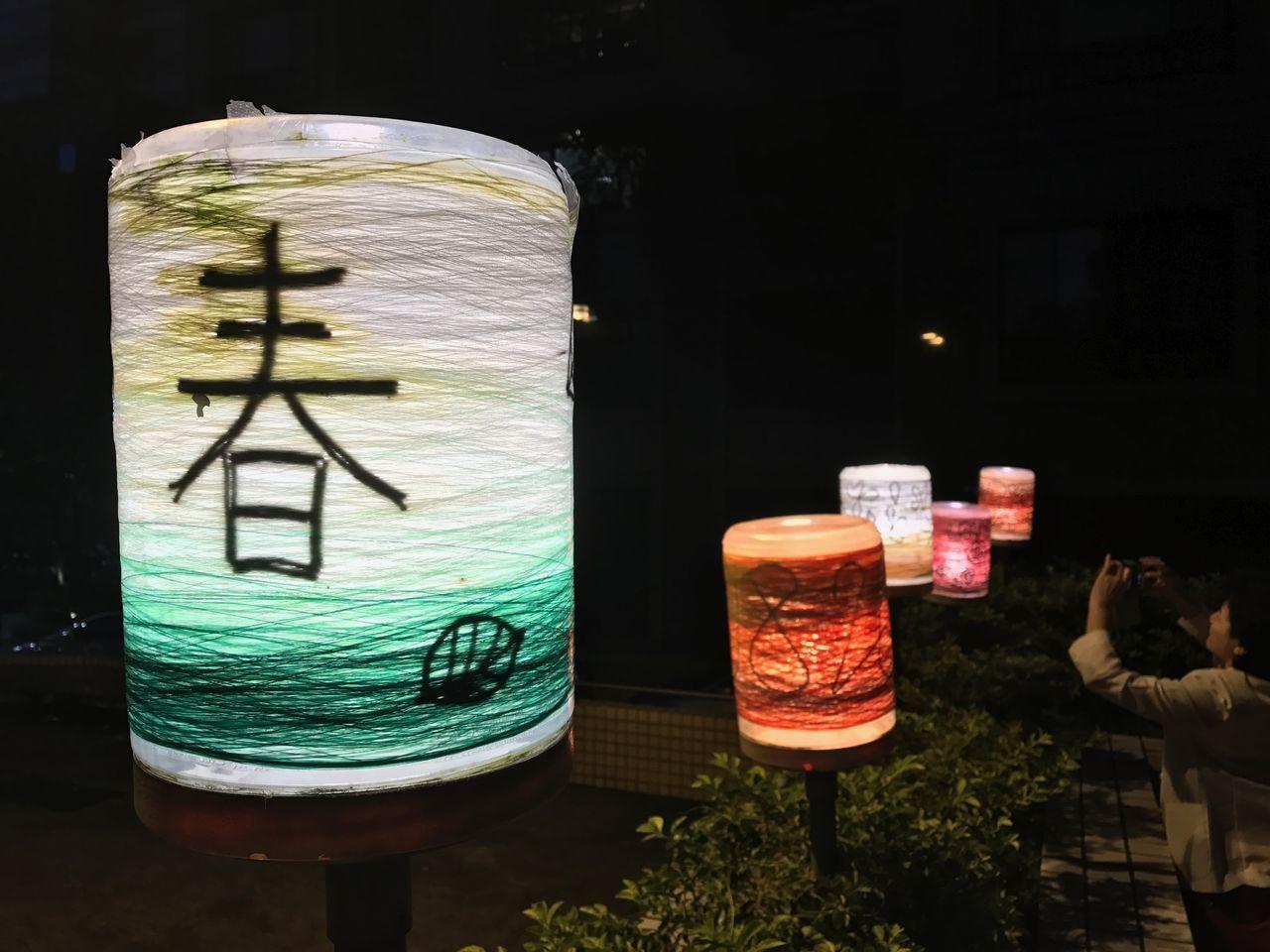 Close-up Illuminated Lanterns Night Lights Outdoors Photographing Spring Text