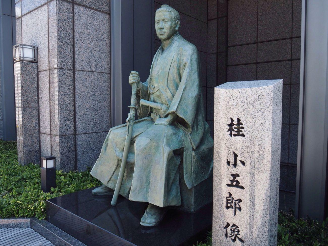 Kyoto Japan Statue Sculpture Kogorokatsura Takayoshikido History Meiji End Of The Edo Era Person Olympus PEN-F 京都 日本 桂小五郎 木戸孝允 長州 幕末 明治 維新