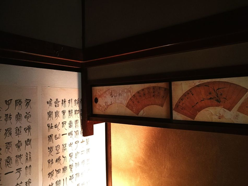 No People Indoors  Close-up Day 日野本宿 Shinsengumi Japan Room