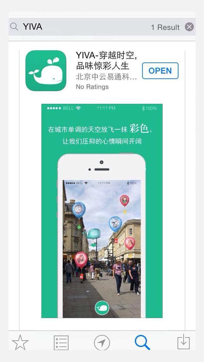 我的YIVA终于在苹果商店上线了,求下载求支持!
