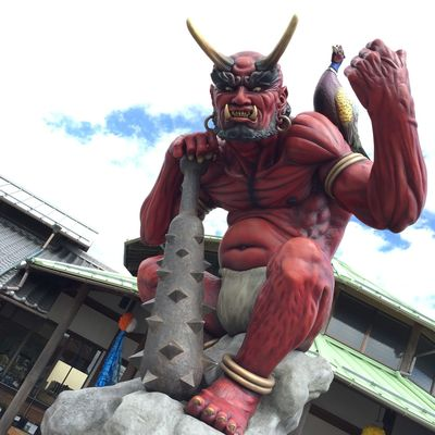 ONI Demon