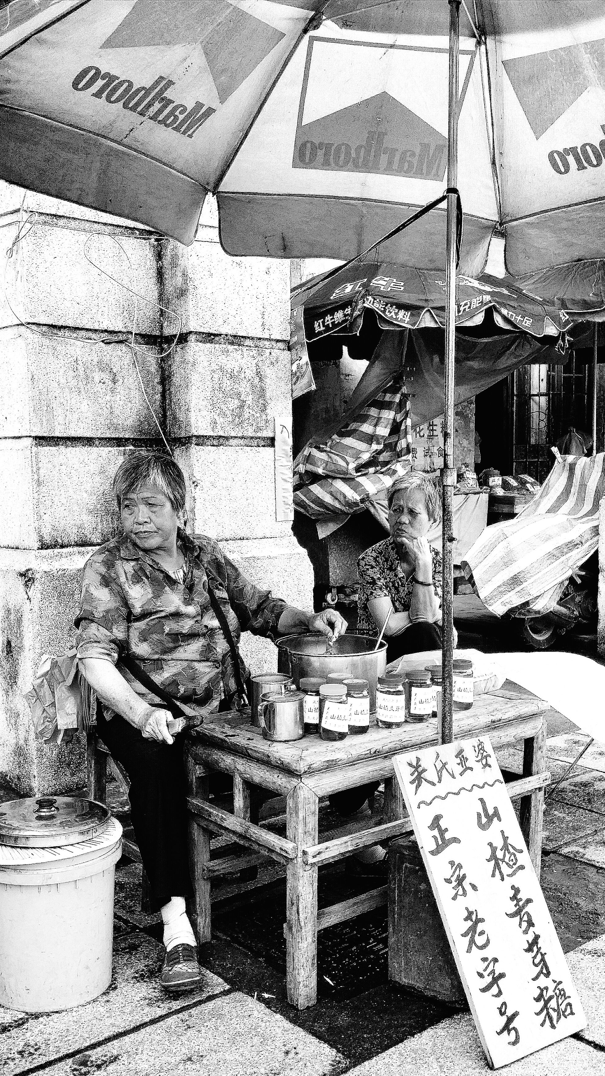 Renown Brand Malt Candy Street Vendor Chikan Old Town Jiangmen Guangdong China Travelphotography Streetphotography