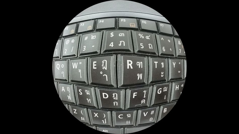 Keyboard Qwerty Qwerty Keyboard IT Network Fisheye Close Up Close-up Notebook Wallpaper Background Laptop Pattern Desktop Magazine System