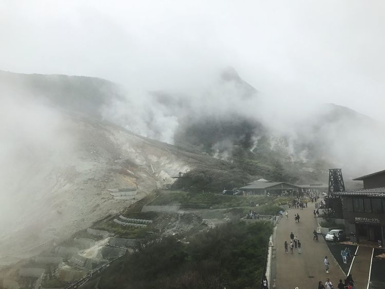 volcanic valley Travel Destinations Japan Scenery