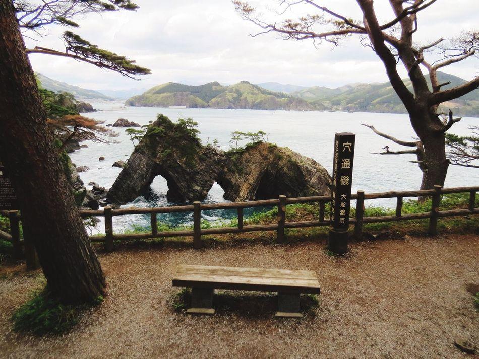 Travel Photography Travel Destinations Japan Iwate Oofunato 大船渡 碁石海岸 Goisi-Kaigsn(coast) Beauty In Nature Seaside Tranquil Scene Nature Sea Crag Rock 穴通磯(ANA TOSHI ISO)。