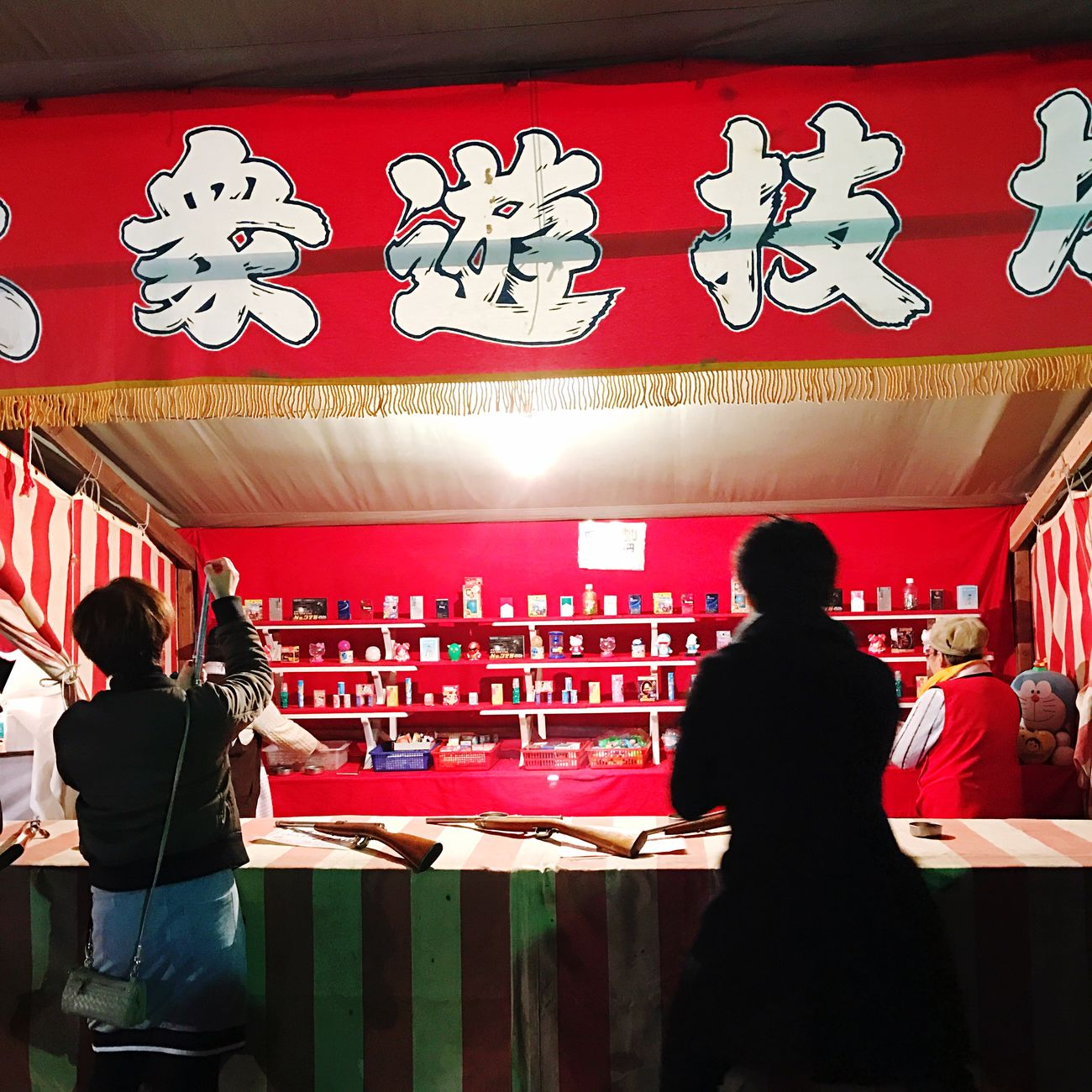 Cultures People Yasaka Shrine Yasaka-jinja Shrine Japan Photography Kyoto Kyoto,japan Newyearseve