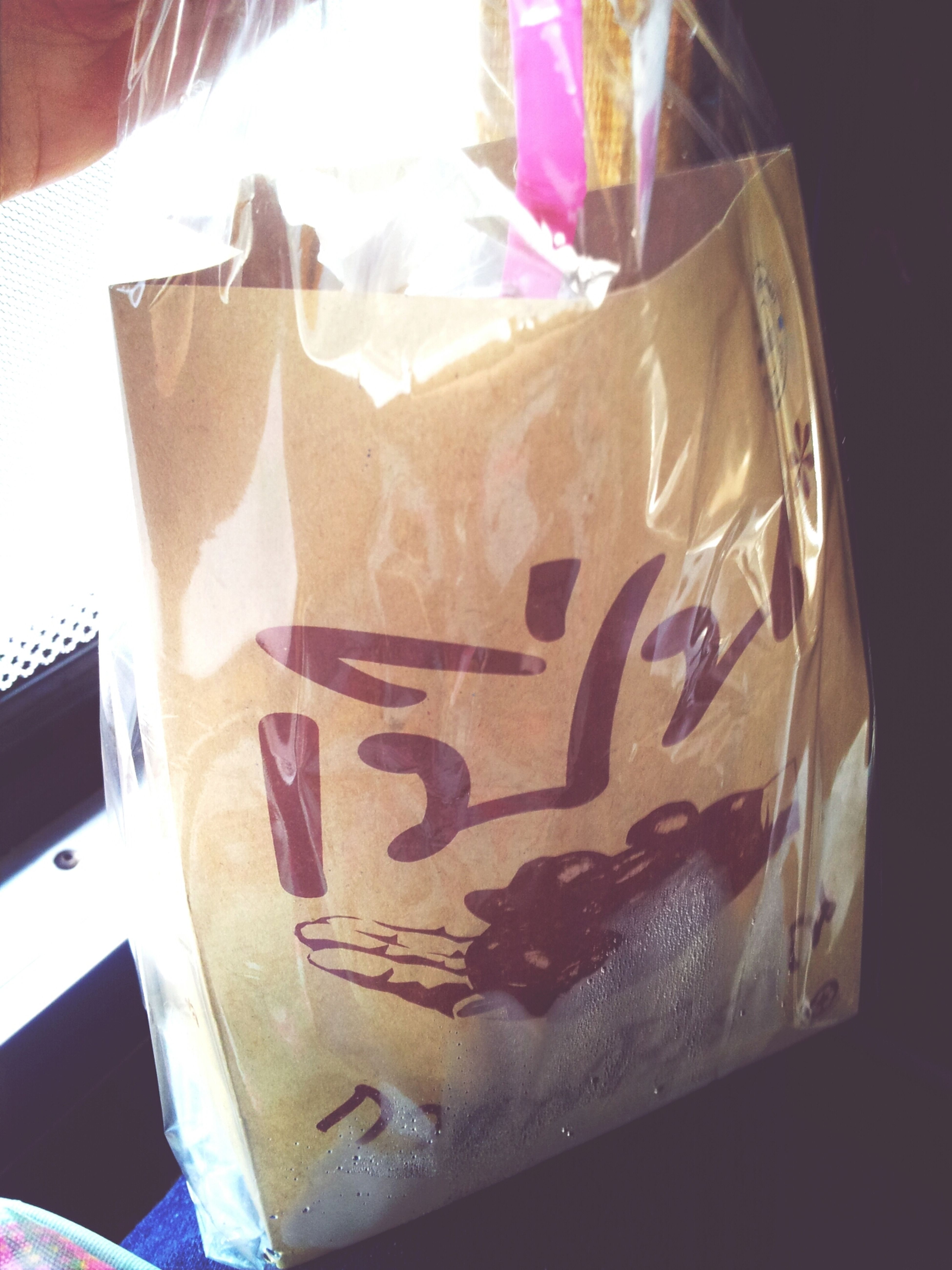 Do you believe...inside of this bag contains Iced Cocoa hahaha Surprised?? but it really is. Cool Stuff