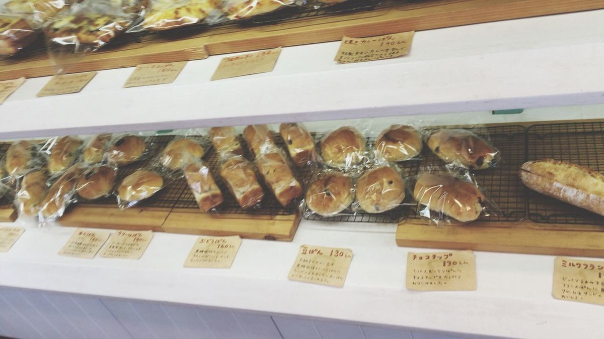 Bread パン屋