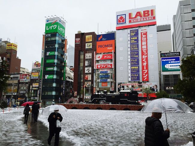 Snow ❄ Slush Weather Winter Tokyo Tokyo Street Photography Streetphotography