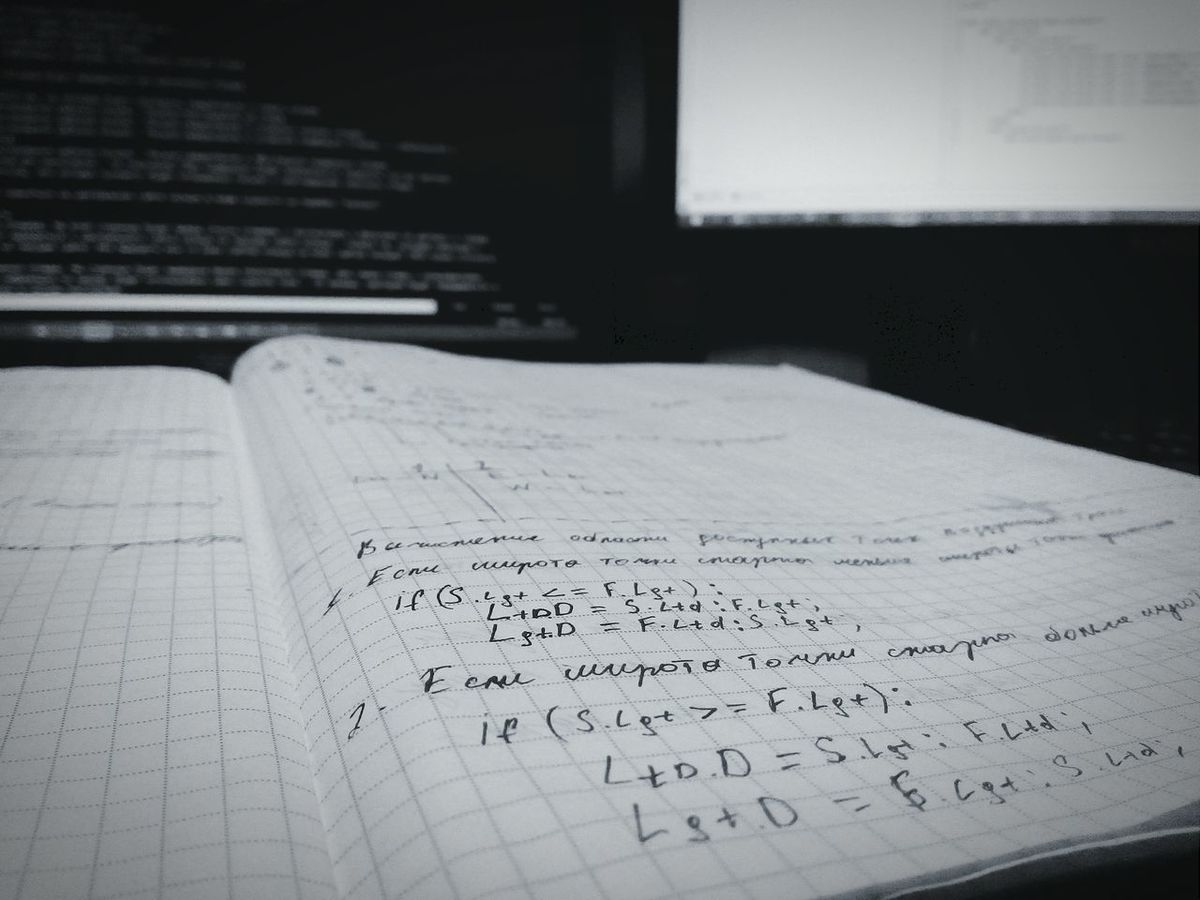 Work Working Php IDE Programming Programmer Blackandwhite Black And White Notes