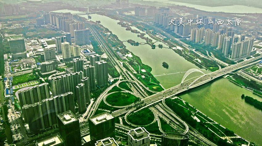 hello Taiyuan